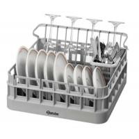 Bartscher Spülkorb-Set 4000 (2 Universalkorb, 4 Einsatz für Gläser, 1 Einsatz für Teller, 1 Besteckköcher)